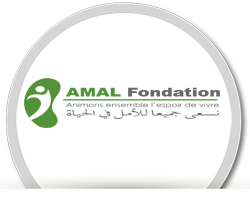 amal fondation